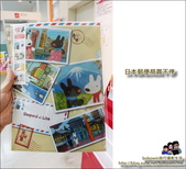 廣島郵便局:DSC_0458.JPG