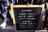 台南散步路線,古蹟、文創、彩繪新生命:DSC_1529.JPG