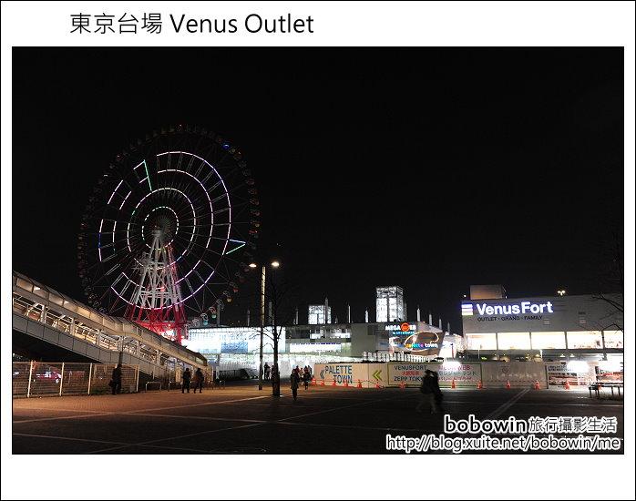 日本東京 Day1 part4 Venus Outlet:DSC_8217.JPG