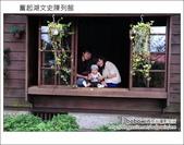 2011.05.14台灣杉森林棧道 文史館 天主堂:DSC_8427.JPG