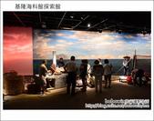 2012.09.02 基隆海科館探索館:DSC_0625.JPG