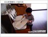 2013.04.23 台北那個麵包~大直分店:DSC_5138.JPG