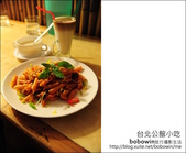 台北公館小吃:DSC_4350.JPG
