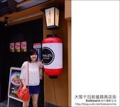 Day1 Part4 大阪千日前道具商店街:DSC_6597.JPG