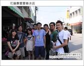 06_花蓮壽豐豐春冰店:DSC_1888.JPG
