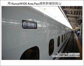 Day2 Part2 新幹線初體驗:DSC04862.JPG