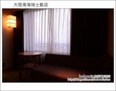大阪南海瑞士飯店 Swissotel Nankai Osaka:DSC_7007.JPG