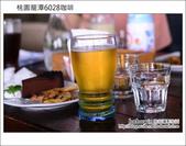 2013.03.17 桃園龍潭6028咖啡:DSC_3633.JPG