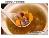 2013.03.17 桃園楊梅八方園:DSC_3534.JPG
