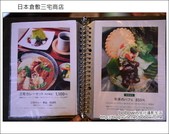 Day3 Part2 倉敷三宅商店:DSC_8123.JPG