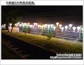 台東鐵花村:DSC_1165.JPG