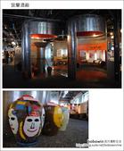 2011.08.19 宜蘭酒廠:DSC_1163.JPG