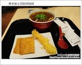 日本東京之旅 Day2part2 IKSPIARI 晚餐:DSC_9051.JPG