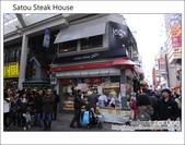 日本東京之旅 Day3 part3 Satou松阪牛:DSC_9902.JPG