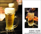 Day3 part9 串屋橫丁居酒屋:DSC_0166.JPG