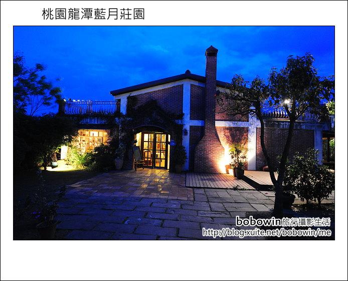2012.03.31 桃園龍潭藍月莊園:DSC_8258.JPG