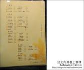 2012.08.12 台北內湖巷上食璞:DSC_4639.JPG