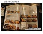 2012.10.01 阪急BOTEJYU摩登燒:DSC_5087.JPG