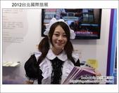 2012台北國際旅展~日本篇:DSC_2670.JPG