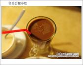 台北公館小吃:DSC_4353.JPG