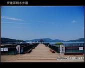 南投日月潭-伊達邵親水步道&美食街:DSCF8485.JPG
