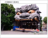 Day2 Part1 大阪難波八阪神社:DSC_7078.JPG