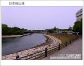 日本岡山城:DSC_7436.JPG