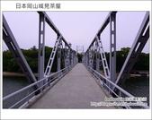 Day2 Part7 城見茶屋:DSC_7486.JPG