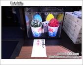 Day3 Part1 日本倉敷:DSC_7850.JPG