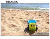 2012.07.29 基隆外木山大武崙沙灘:DSCF7335.jpg