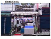 宜蘭鐵支路腳冰店:DSC_0702.JPG