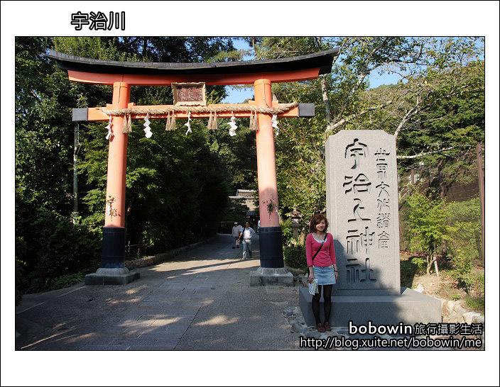 Day4 part5 宇治上神社:DSCF9033.JPG