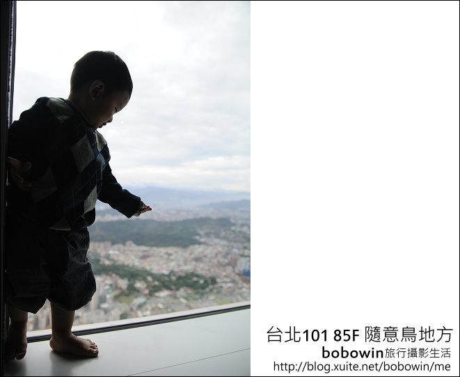 2011.11.27 101 85F 隨意鳥地方:DSC_2208.JPG