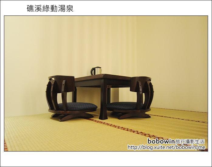 2012.02.12 礁溪綠動湯泉:DSC_5111.JPG