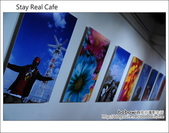 2012.03.11 Stay Real Cafe~阿信開的店:DSC_6987.JPG