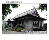 2012.08.25 桃園大溪老街:DSC_0104.JPG