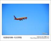 2012.10.04 桃園看飛機~私密景點:DSC_5285.JPG