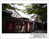 2012.11.04 台北信義區南南四村:DSC_2942.JPG