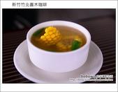 新竹竹北喜木咖啡:DSC_4239.JPG