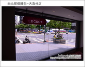 2013.04.23 台北那個麵包~大直分店:DSC_5140.JPG
