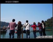 [ 南投 ] 日月潭纜車-看水沙連之美:DSCF8390.JPG