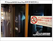 Day2 Part2 新幹線初體驗:DSC04865.JPG