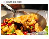 台北內湖鳥窩窩私房菜:DSC_4574.JPG