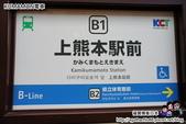 日本熊本Kumamon電車:DSC08327.JPG