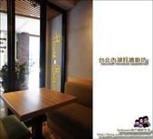 台北內湖House Bistro 好適廚坊早午餐:DSC09703.JPG