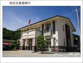 2011.08.14 南投信義羅娜村:DSC_0886.JPG