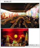 日本東京之旅 Day2 part1 東京迪士尼:DSC_8478.JPG