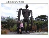 日本東京之旅 Day3 part2 三鷹の森ジブリ美術館:DSC_9794.JPG