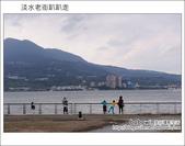 2011.10.30 淡水老街:DSC_0607.JPG