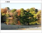 日本東京之旅 Day4 part6 六義園:DSC_0848.JPG